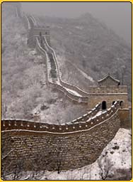 Greatwall of china, Delhi to beijing overland tour