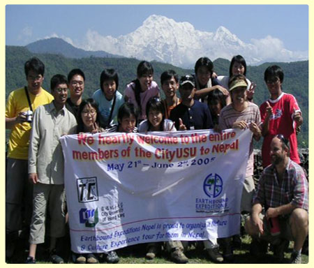 Students of City U, Hong Kong, Nepal tour 2005